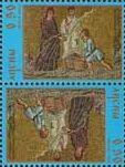 2000-летие Христианства, тет-беш, 2м; 1.50 руб х 2