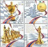 Шахматная Олимпиада в Турине'06, 4м; 170, 220, 280, 350 Драм