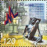 НИИ математических машин, 1м; 120 Драм