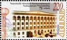 Ереванский технический университет, 1м; 220 Драм