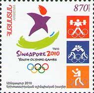 I Олимпийские юношеские игры, Сингапур'10, 1м; 870 Драм