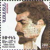 Поэт Р.Севак, 1м; 280 Драм