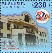 Национальный Олимпийский комитет, 1м; 230 Драм