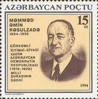 Первый президент Азербайджанa М. Расулзаде, 1м; 15 M