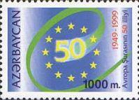 50 лет Совету Европы, 1м; 1000 M