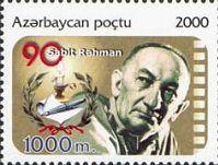 Кинорежиссер Сабит Рехман, 1м; 1000 М
