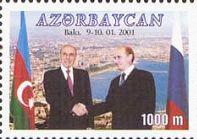 Визит Президента В.Путина в Азербайджан, 1м; 1000 M