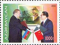 10-летие дипломатических Азербайджанско-Китайских отношений, 1м; 1000 М
