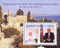 Визит Папы Иоанна Павла II в Азербайджан, блок; 1500 M