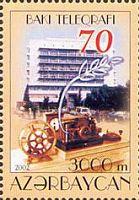 Бакинский телеграф, 1м; 3000 M