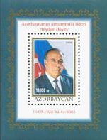 Памяти Президента Г.Алиева, блок; 10000 M