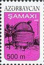 Стандарт, Астрономическая обсерватория в г.Шемаха, 1м; 500 М