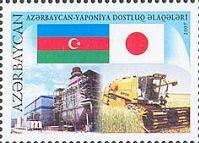 Дружба Азербайджан-Япония, 1м; 1.0 М