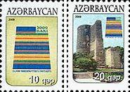 Стандарты, Баку - столица исламской культуры, 2м; 10, 20г