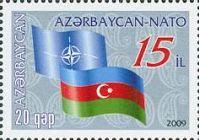 Партнёрство с НАТО, 1м; 20г