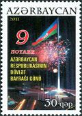9 Ноября - День Флага Азербайджана, 1м; 30г