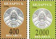 Стандарты, 2м; 400, 2000 руб