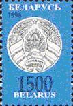 Стандарт, 1м; 1500 руб