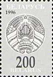 Стандарт, повторный выпуск, 1м; 200 руб