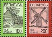 Стандарты, Мельницы, 2м; 100, 200 руб