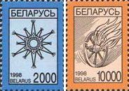 Стандарты, Праздники, 2м; 2000, 10000 руб