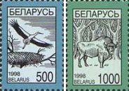 Стандарты, Фауна, 2м; 500, 1000 руб