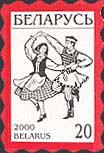 Стандарт, Народный танец, самоклейка, 1м; 20 руб
