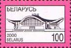 """Стандарт, Выставочный дворец, с надписью UV """"2001"""", 1м; 100 руб"""