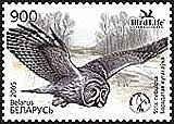 Фауна, Совa, 1м; 900 руб