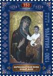 Борколабовская икона Божьей Матери, 1м; 1380 руб
