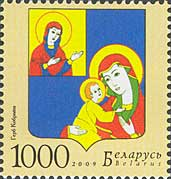 Герб города Кобрин, 1м; 1000 руб