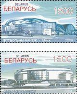Современные спортивные сооружения; 2м + купон в сцепке; 1500 руб х 2