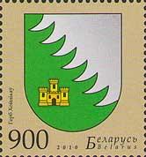 Герб города Хойники, 1м; 900 руб