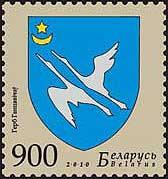 Герб города Ганцевичи, 1м; 900 руб