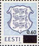 Hадпечатка на № 001 (15 коп), 1м; 0.60 Кр