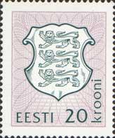 Стандарт, 1м; 20 Кр (046-07-1993)