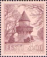 Башня Кийю, 1м; 3 Кр