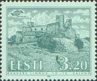 Замок Раквере, 1м; 3.20 Кр