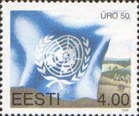 50-летие ООН, 1м; 4.0 Кр