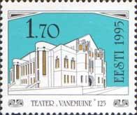 Театр Ванемюйне, 1м; 1.70 Кр
