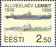 """Подводная лодка """"Лембит"""", 1м; 2.5 Кр"""
