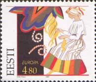ЕВРОПА'97, 1м; 4.80 Кр