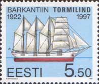 """Бригантина """"Тормилинд"""", 1м; 5.50 Кр"""