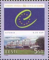 50 лет Совету Европы, 1м; 5.50 Кр