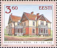 Резиденция Олуствере, 1м; 3.60 Кр