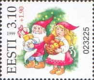 Рождественская лотерея (каждая марка с индивидуальным номером), 1м; 3.10 + 1.90 Кр