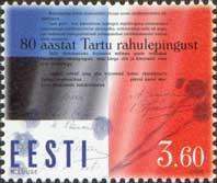 Тартусский мирный договор Эстония - Россия, 1м; 3.60 Кр