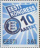 10 Годовщина эстонского конгресса о Независимости, 1м; 3.60 Кр