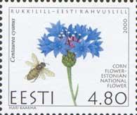 Василек - национальный цветок Эстонии, 1м; 4.80 Кр