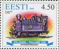Железнодорожная магистраль Вилянди-Таллинн, 1м; 4.50 Кр